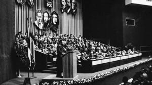 congreso2-2do Congreso del PCC, 1980 Marx, Engels, Lenin, Martí, Maceo, Gómez, Mella, Camilo y Che